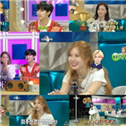 김요한,장영남,고백,웃음,반전,댄스,시청자