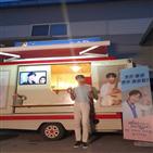 지현우,김무열,인연,커피차