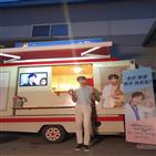 지현우,김무열,커피차