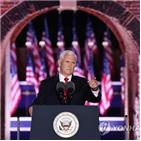 미국,펜스,트럼프,바이든,부통령,대통령,민주당,후보