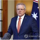 중국,호주,주정부,정부,일대일,사업