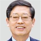 삼성문화재단,이사장