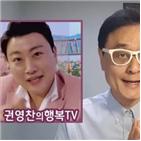 김호중,권영찬,교수,신고