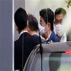 총리,아베,일본,기자회견,이상설,건강,표명