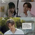 주리,권현빈,기영상,방송