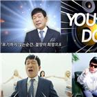 김영식,동남풍,이사장,발표,지금