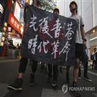 홍콩,체포,중국