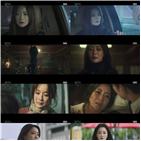 김희선,박선영,앨리스,모습,아이,방송,시간여행,이후,윤태,액션