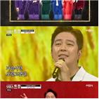 박광현,무대,보이스트롯,3라운드,트로트,와일드카드