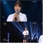 유희열,김윤희,스케치북,처음,가수