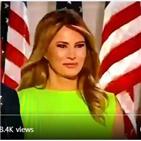 멜라니아,표정,이방카,드레스,영상,트럼프,보도