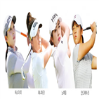 선수,한국,투어,대회,한국계,올해,김세영,박인비