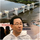 4대강,사업,피해,섬진강,홍수