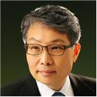 한국고등교육재단,최병일,사무총장,회장