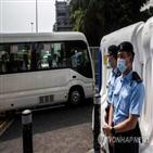홍콩,경찰,사무실