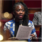 오보노,프랑스,의원,노예,인종차별