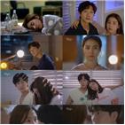 차강우,김소은,지현우,자신,장면