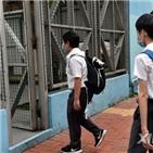 홍콩,등교수업,금지