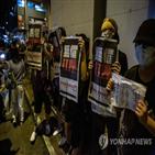 홍콩,홍콩보안법,시행,미국,체포,시위,참여자,혐의,대만