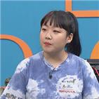 박문치,싹쓰리,프로듀서,방송,비디오스타