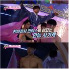헌터스,게임,방송,캐시백,김승현