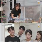 김미려,정성윤,정리,부부,육아,살림