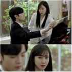 채송아,페이지터너,박준영,호흡,모습,브람스