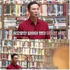 가치,강사,김창옥,극단