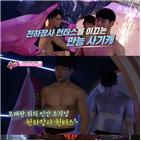 헌터스,게임,방송,캐시백,김승현,천하장사