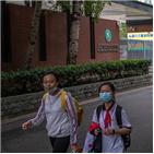 학생,중국,코로나19