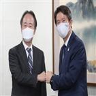 평화,일본,남북,장관