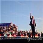 트럼프,바이든,대통령,후보,폭력,피츠버그,미국,방문,코로나19,연설