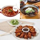 치킨,입맛,음식,떡볶이
