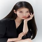 제이에스티나,아이유,주얼리,공개