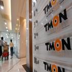 티몬,얼라이언스,업계,거래,앵커,규모,4000억,투자,타임커머스
