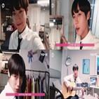 공주영,연애혁명,자취방,공개,박지훈,카카오,기타