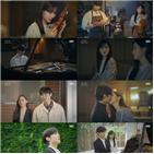 박준영,채송아,마음,브람스,이정경