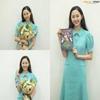 김다솜,사랑,종영