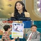 전현무,이혜성,공개,방송