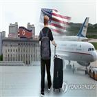 북한,연장,조치,여행금지,위험