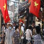 코로나19,베트남,검사,현지