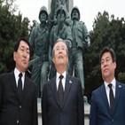 사무총장,김선동,당의,자신