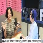 방효진,고은아,미르