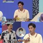 김일중,아나운서,SBS