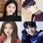디어엠,박혜수,재현,드라마,서연대,연플리,사랑