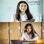 김소혜,오지,학교기담,아이,스틸,공포