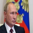 러시아,독일,사용,나발,노비촉,정부