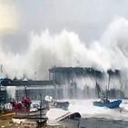 오전,태풍,하이선