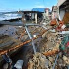 태풍,하이선,비상,피해,복구,한반도