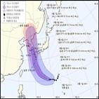 하이선,태풍,우리나라,부근,강한,기상청,상륙